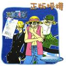 正版授權航海王小方巾1入包/黃/水藍