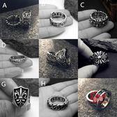 戒指男 歐美男士十字架鈦鋼戒指朋克女食指戒霸氣復古做舊扳指尾戒 多款可選