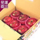 鮮果日誌 日本青森大紅榮蘋果(6入裝)【免運直出】