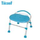 日本幸和TacaoF-低背洗澡椅