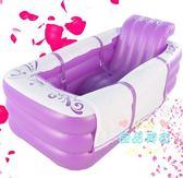 汗蒸箱 桑拿浴箱家用蒸汽房熏蒸機摺疊月子汗機兩用泡澡充氣浴缸T 2色