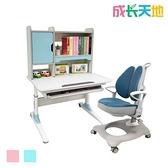 【結賬再折】兒童書桌椅 90cm桌面 可升降桌椅 成長桌椅 兒童桌椅(ME202+AU866)