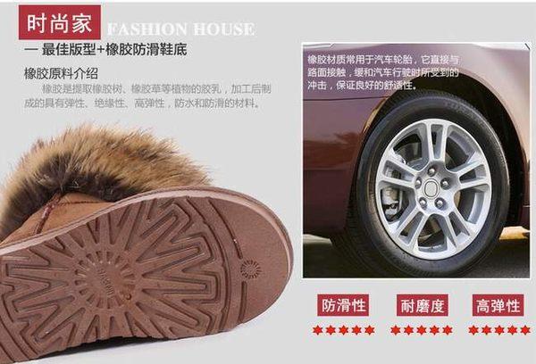 【TwinS伯澄】HM&AE冬季爆款!翻毛女靴/保暖靴/雪靴/短筒靴-黑色【過年大促超低價】
