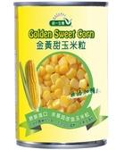 【限時優惠-12月】【統一生機】金黃甜玉米粒420g/罐