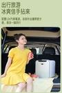 現貨20L車載小冰箱 車載迷你冷凍小冰箱20升小型車家兩用宿舍出租房單人