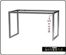 {{ 海中天休閒傢俱廣場 }} C-99 摩登時尚 餐桌腳系列 486-11 雙口餐桌腳/電鍍腳