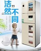 好太太旺福消毒櫃家用立式不銹鋼大容量碗筷消毒碗櫃商用廚房櫃式QM 依凡卡時尚
