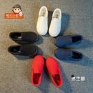 兒童帆布鞋男童布鞋小白鞋春秋女童休閒鞋一腳蹬新品 快速出貨
