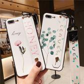 iPhone 6 6s Plus 全包手機套 小樹苗手機殼 腕帶支架保護殼 帶長短掛繩 防摔保護套 矽膠軟殼 花朵殼