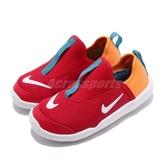 Nike 小童鞋 Lil Swoosh 紅 橘 無鞋帶 套入式 幼童 嬰兒鞋 【PUMP306】 AQ3113-601