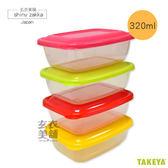 輕巧保鮮盒(4入)320ml/日本製 可微波-玄衣美舖