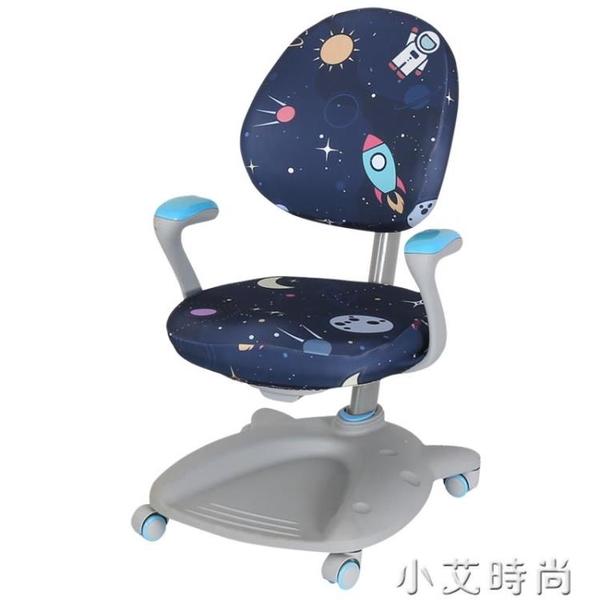 兒童升降轉椅套加厚彈力學生學習桌椅套通用書桌椅防塵罩可換洗 小艾新品