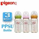 貝親 Pigeon 寬口母乳實感 PPSU奶瓶240ml