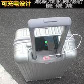 行李箱 拉桿旅行密碼箱萬向輪女男大學生韓版個性小清新20寸