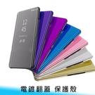 【妃航】金屬/質感 Sony Xperi...