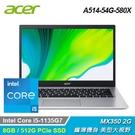 【Acer 宏碁】A514-54G-58...