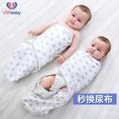 防踢被 嬰兒防驚跳睡袋襁褓 新生兒夏季包被純棉四季薄款防踢被 夢藝家