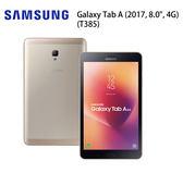 三星 SAMSUNG Galaxy Tab A 8.0 (2017) 2G/16G 可通話平板 -金 [24期零利率]