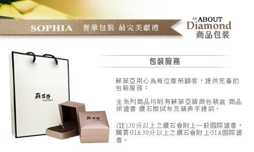 蘇菲亞SOPHIA - sweet heart系列0.02克拉花型玫瑰金鑽石項鍊