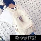 書包女正韓原宿 高中學生街頭潮流百搭旅行背包帆布雙肩包