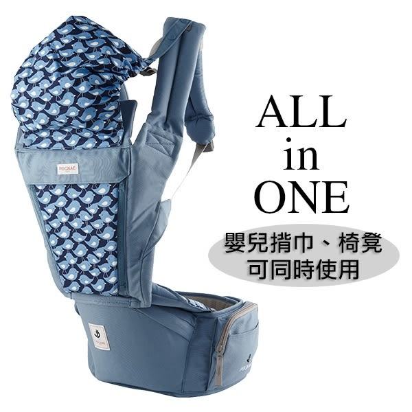 POGNAE ORGA 有機棉All in One背巾 海洋藍 /嬰兒背巾 揹帶 揹巾【六甲媽咪】
