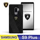 SAMSUNG Galaxy S9 Pl...