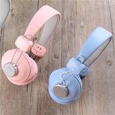 雙十二狂歡購耳機頭戴式男女學生可愛有線帶麥粉色韓版