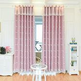 簡約韓式全遮光蕾絲地中海藍色純色飄窗窗簾LJ5009『黑色妹妹』