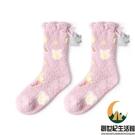 卡通長筒月子襪珊瑚絨襪子保暖加絨秋冬厚居家日系可愛中筒襪【創世紀生活館】