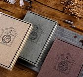 記事本佳三年五年人生日記本 創意硬面抄本子復古筆記本文具厚 筆記本子