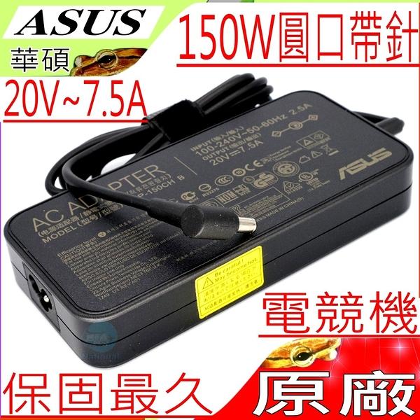 ASUS 150W 變壓器(原廠)-華碩 20V,7.5A,FX706,FX706HE,FX706LI,FA706,FX95G,G531GT,G731GT,ADP-150CH B