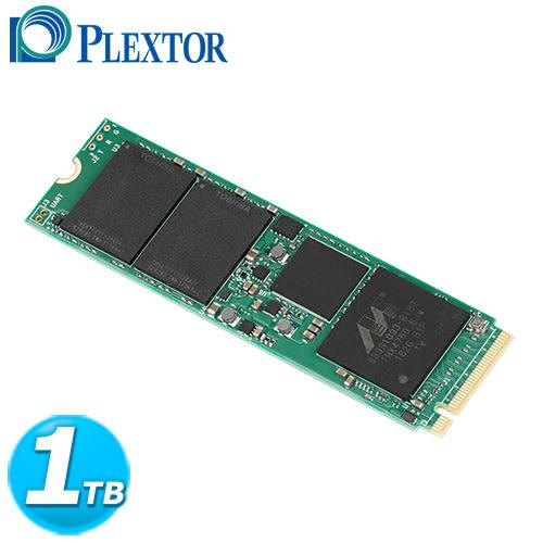 PLEXTOR M9PeGn 1TB M.2 2280 PCIe SSD 固態硬碟