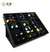 18格太陽鏡架子眼鏡展示盒 眼鏡收納盒櫃臺展示架地攤擺放盒 歐韓時代