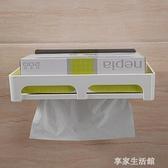 廁所紙巾架創意抽紙盒衛生間紙巾盒掛墻紙抽架免打孔衛生紙置物架·享家