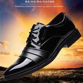 皮鞋 韓版  透氣商務  英倫尖頭黑色低幫休閑鞋