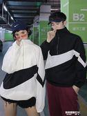 方少男裝夏季韓版INS情侶寬鬆拼色帥氣防曬衣服套頭男士夾克外套  凱斯盾數位3C
