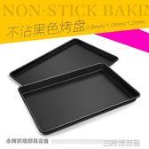 烤盤 不粘烤盤長方形60*40 商用不沾烤盤 烤箱用 蛋糕面包披薩烘焙模具 古梵希igo