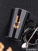 馬克杯創意陶瓷杯子情侶咖啡杯簡約大容量帶蓋勺男女家用水杯茶杯 【新品熱賣】