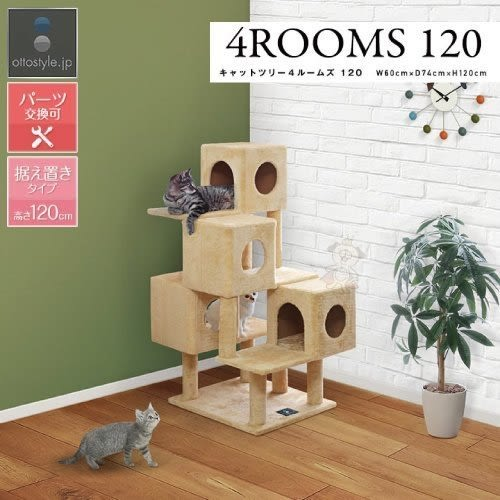『寵喵樂旗艦店』日本寵喵樂《貓貓探險家貓跳台》貓爬窩/貓抓 TW037