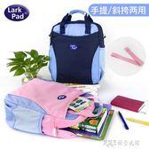 兒童補習袋小學生手提包美術袋拎書袋側背包男女補課書包探索先鋒
