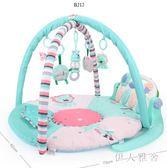 嬰兒玩具腳踏鋼琴健身架器新生寶寶音樂毯0-1歲3-6-12個月 ys5596『伊人雅舍』