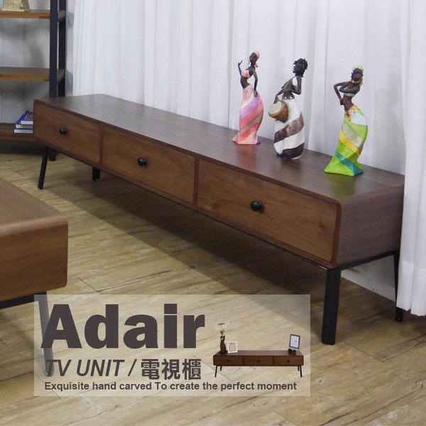 電視櫃 地櫃 TV櫃簡約北歐風 工業風ADAIR客廳系列【KD1605】品歐家具