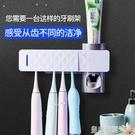 牙刷消毒機 衛生間紫外線牙刷消毒器免插電殺菌牙刷架免打孔洗漱置物架
