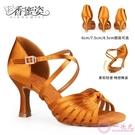 專業拉丁舞鞋女成人中高跟軟底跳舞鞋女國標倫巴恰恰交誼舞鞋