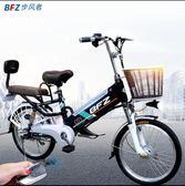 步風者電動自行車鋰電48V助力車成人電單車代步車電瓶車電動車 mks 歐歐流行館
