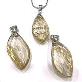『晶鑽水晶』招財鈦晶墜子 近完美無暇 送禮 收藏禮物 附鍊子 附禮盒 50-52