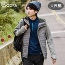 ADISI 男 Primaloft 撥水保暖拼接彈性連帽外套 AJ1821061-1 (3XL) 大尺碼 / 城市綠洲