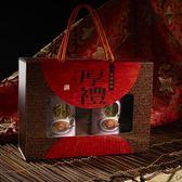 【金府】極品紅燒鮑魚罐頭禮盒*2盒(75g/5顆/罐  2罐/盒 附提袋)
