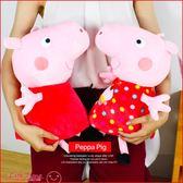 〖LifeTime〗﹝佩佩豬娃娃坐姿15吋﹞正版絨毛娃娃 坐姿 抱枕 粉紅豬小妹 40cm D10009