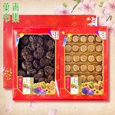 好事成雙禮盒(大) 埔里大香菇&日本干貝 附手提袋【菓青市集】